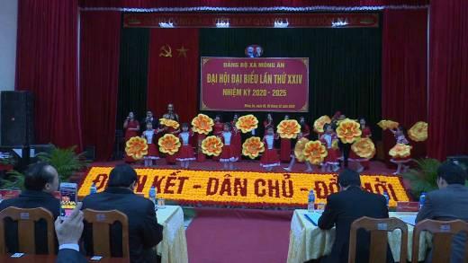 Dai hoi dai bieu xa Mong An cap 1.mp4.Still003_0.jpg